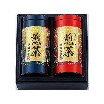 【お茶】宇治園 銘茶 セット NF-30 【ギフト】【ギフトセット・詰め合わせ】ハロウィン