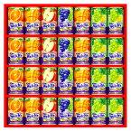 お中元 ギフト ジュース送料無料 ウェルチ 100%果汁ギフト(28本)(WS30)【御中元 夏ギフト ドリンク フルーツジュース ジュースセット セット 詰合せ 詰め合わせ まとめ買い 法人向け 企業向け 贈り物 御挨拶 内祝い 御祝い お返し 景品】[card]