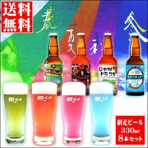 【自由に選べるのは当店だけ!】これって嬉しい/北海道の四季を彩る贈り物!いま選ばれていま...