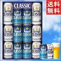 お中元送料無料ビールサッポロクラシック夏の爽快缶ギフト化粧箱入り(CNW3D)【お酒】