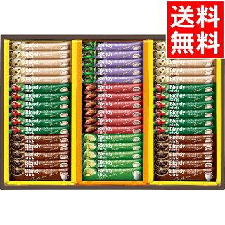 191057534 - コーヒーギフトおすすめ人気24選【おしゃれ・高級・スタバなど各ジャンルまとめ】