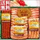 楽天 ショップ・オブ・ジ・エリア2012(北海道)受賞店!きっと見つ...