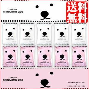 楽天 ショップ・オブ・ジ・エリア2012・2013受賞店!北海道のグルメから定番ギフトまで豊富に取...