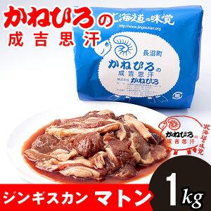 贈り物 ギフト 肉【長沼本店直...