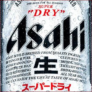 お歳暮ギフトビールアサヒスーパードライ缶ビールセット(AS−3N)【お歳暮御歳暮アサヒアサヒビール国産ビールお酒セット詰め合わせ内祝い御祝いお返し寒中御見舞い】