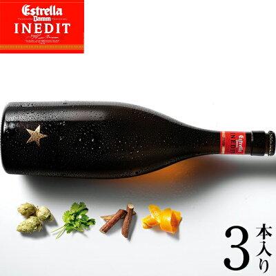 イネディット INEDIT 3本(750ml)