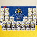 ビール ギフト送料無料 ビール サッポロクラシック 21本入り 化粧箱入り (CS5DT)【国産ビー ...