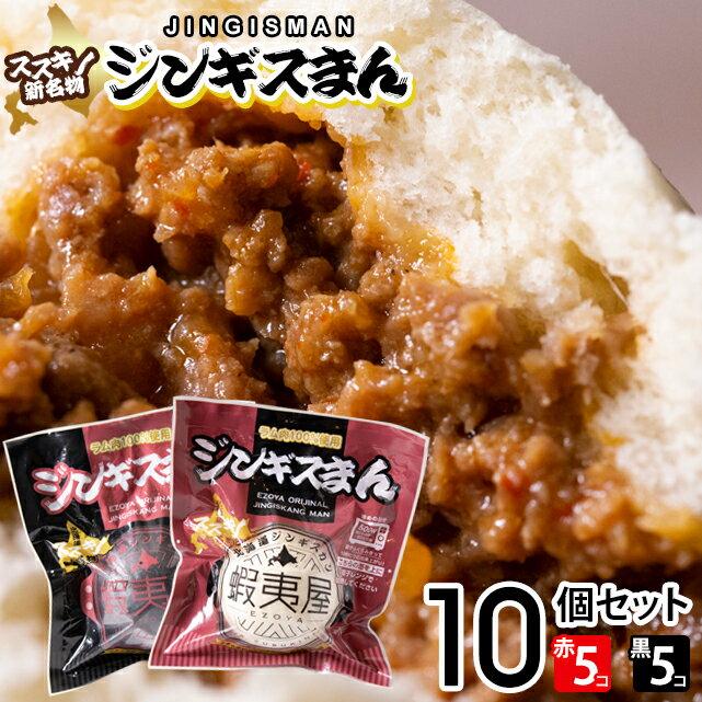 中華惣菜・点心, 肉まん  1055