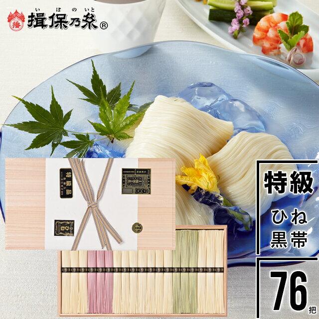 麺類, そうめん  ()()50g76