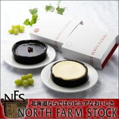北海道産クリームチーズをたっぷり使用した極上スイーツセット♪ノースファームストック スイー...
