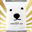 7月7日 マツコの知らない世界(TBSテレビ)で紹介されました!札幌円山動物園で人気のシロクマを...