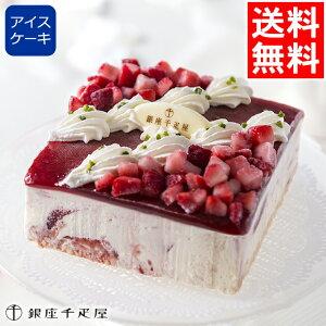 お取り寄せ(楽天) 銀座千疋屋 ストロベリーアイスケーキ 価格4,104円 (税込)
