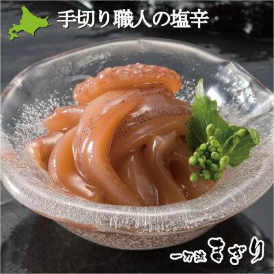 北海道産手切り職人の塩辛ご飯のおとも酒の肴一刀流まぎり