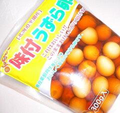 【北海道室蘭産 一口サイズの味付卵】人気の北海道お土産です。北海道みやげに是非!【ごはん...