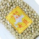北海道 十勝産 大地の恵 大豆【楽ギフ_包装】【楽ギフ_のし】