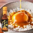 本醸造丸大豆醤油 超特選むらさき(1L)【spts4】