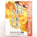 フォレストベリー園 北海道産 奇跡の果実シーベリー シーベリー フルーツソース 120g