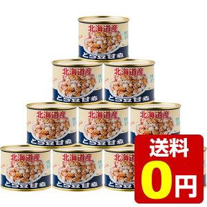 北海道産とら豆甘煮225g