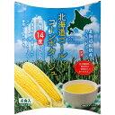 北海道ゴールドコーンポタージュ 糖度14度以上の北海道紋別産スイートコーン使用 4食入り(20g×4袋入)