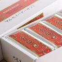 北海道土産の定番と言えばコレ!プレゼントとしても喜ばれますよ♪送料格安でお届けです!【北...