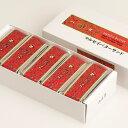 北海道土産の定番と言えばコレ!プレゼントとしても喜ばれますよ♪送料格安でお届けです!【送...