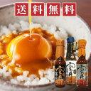 キッコーマン/特選丸大豆しょうゆ 1L