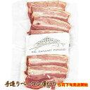 アスパラ 豚肉