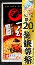 お中元【送料割引セット】えびそば一幻2食入り(えびみそ味)×5個セット