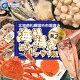 ランキング受賞送料込訳あり(福袋)ほたてドッサリ北海道海鮮福袋セット(第二弾)(同梱不可)北海道ずわいがにカニかに詰め合わせふっこう復興福袋食品ロス