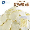 花畑牧場 60φ モッツァレラチーズ 1kg / チーズ ピ