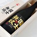 【キャッシュレス5%還元対象】高砂酒造 大吟醸酒 国士無双 720ml