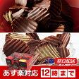 【あす楽】ロイズ ROYCE' ポテトチップチョコレート[オリジナル&マイルドビター] ギフト 【北海道お土産探検隊】