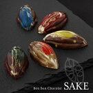 【当店限定】ボン・ヴィバンボンボンショコラ『SAKE』