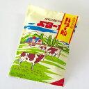 酪農の本場 北海道の新鮮なバターを使った昔なつかしい味北海道名産 バター飴 320g