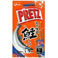 北海道らしい鮭の味!北海道限定 ジャイアントプリッツ 鮭