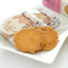 北海道フリッターおせんほがじゃ(チーズ)2枚×8袋入