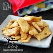 北海道米菓フーズ焼おかき(がごめ昆布だし味)100g