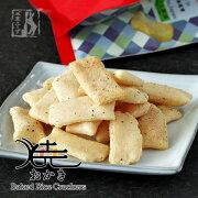 北海道米菓フーズ焼おかき(チーズコショウ味)100g