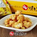 YOSHIMI 札幌おかきOh!焼とうきび 6袋入の商品画像