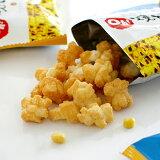 YOSHIMI(ヨシミ) 北海道限定 札幌おかきOh!焼とうきび 10袋入
