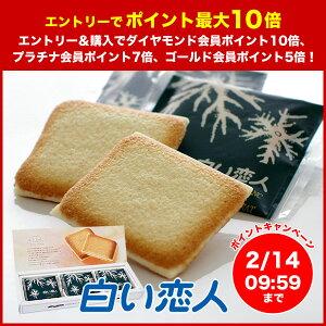 バレンタイン プチギフト プレゼント スイーツ ラングドシャ チョコレート ホワイト クッキー