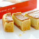ホリ『北海道夕張メロンパイケーキ』