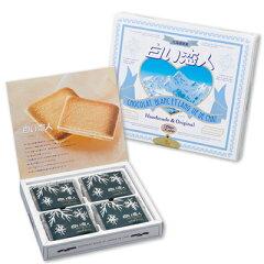 北海道お土産といえば!ISHIYA(石屋製菓) 白い恋人 12枚入 ホワイト[北海道お土産]