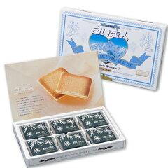 北海道お土産といえば!ISHIYA(石屋製菓) 白い恋人 18枚入 ホワイト【OK! overseas shipping...