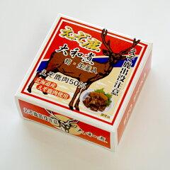 えぞ鹿肉の缶詰[北海道お土産]