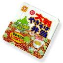 北海道のカップ焼きそばといえばコレ!!マルちゃん特製中華スープ付き。新大判やきそば弁当12...