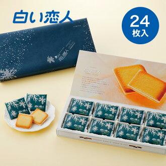 ISHIYA(石屋製菓)白い恋人24枚入ホワイト