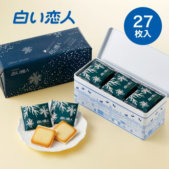ISHIYA(石屋製菓)白い恋人27枚入ホワイト