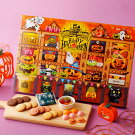 ISHIYA(石屋製菓)ハロウィンアドベントボックス