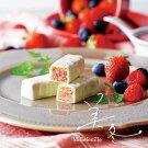 ISHIYA(石屋製菓)『美冬』3種のベリーとチーズ